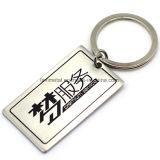 Buen metal Keychain de la promoción de Quanlity con insignia de la carta
