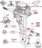 セリウムの船外モーターの船外エンジンを搭載するEarrowの4打撃エンジン