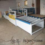 De Fabriek die van machines zich in de Productie van de Machine van de Dekking specialiseren