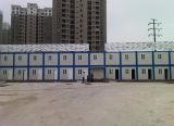 중국 휴대용 모듈 조립식 선적 컨테이너 집값
