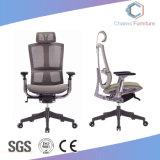 현대 가구 Lumar 사무실 메시 매니저 의자