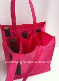 ワインのパッキングのための非編まれた袋