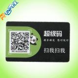 Стандартная пластичная карточка Cr80 с упаковывать