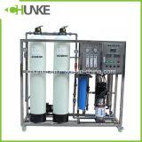 Usine de dessalement saumâtre de l'eau de la CE 250L/H