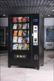セリウムの証明の飲み物そして軽食のためのコンボの自動販売機