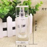 水晶香水瓶のガラスビンの空のびんのスプレーの香水瓶大きい容量50ml