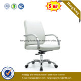 Moderner lederner Aluminiumhotel-Büro-Stuhl (NS-B001)