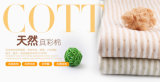 Органический Knit Джерси ягнится ткань ватки хлопка ткани органическая