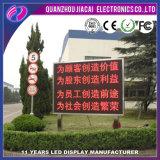 P10 muestra al aire libre del mensaje de la tarjeta de mensaje del color rojo LED LED