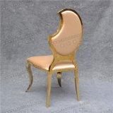 의자 (YCX-SS09)를 식사하는 현대 가구 스테인리스 다리