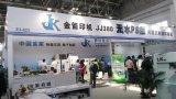 Самый надежный поставщик 2017 печатной машины экрана в Китае