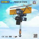 1t Brimaの高い評判のヨーロッパのタイプ電気チェーン起重機
