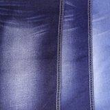販売(T146)の濃紺のジーンズのファブリック