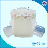 中国極度の経済的なカスタマイズされたOEMの使い捨て可能な赤ん坊のおむつ