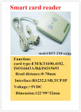 13.56MHz MIFARE Contactless 지능적인 RF 카드 판독기 또는 작가
