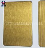 PVD 금 로즈 금 스테인리스 훈장을%s 착색된 판금 격판덮개