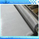 塀に使用するSGSのレポートを用いるステンレス鋼の溶接された網