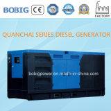 Quanchai Engineが動力を与える30kw無声ディーゼル発電機