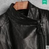 Jupe en cuir véritable courte pour des femmes
