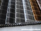정연한 패턴 두 배 음색은 솔질한 소파 직물을 염색했다