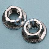 DIN6923, tête Hex Nuts avec la bride dentée, acier du carbone, zinc planté