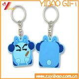PVC feito sob encomenda Keychain do animal para o presente (YB-LY-K-04)