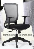 現代オフィス用家具のナイロン網の椅子(1505B)