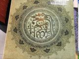 Diseño de mármol blanco oriental del cuadro del azulejo de mosaico