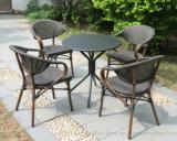 정원 안뜰 가구 영국 프랑스 작은 술집 알루미늄 Bamboom 메시 Starbucks 대중음식점 의자