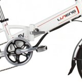 Eje-Motor sin cepillo plegable la bici eléctrica (LN20F06)