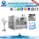 Operate Automatic Drinking Water Bottle Machineに容易