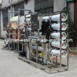 飲料水機械または逆浸透の給水系統の価格またはコンパクトな逆浸透システムへの塩水