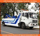 10 Tones Integrated Tow Truckのための道Wrecker Truck