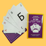 カードのトランプの教育カードを学んでいるカスタム子供