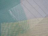 Горячее сбывание! ! ! цена поставщика золота сетки стеклоткани 5X5 4X5 4X4 самое лучшее