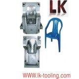 カスタマイズされるダイカスト型およびプラスチック椅子型の製造業者を