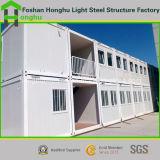 이동할 수 있는 모듈 건물 Prefabricated 강철 구조물 집/콘테이너 집