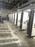 기계를 (150m/min 속도) 인쇄하는 직업적인 고속 사진 요판