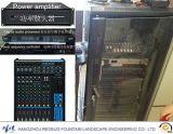 صندوق الصوت 700-545