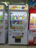マレーシアの2015高品質の自動販売機のタイプキーのマスターの熱い販売