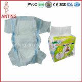 Útil desechables Pañales OEM, entrega rápida Garantía del pañal del bebé, baratos del bebé Pañales de papel