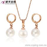 Установленные ювелирные изделия перлы цвета золота Rose высокого качества (62828)