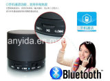 TF Card, FM, Handsfree Function를 가진 S10 Mini Wireless Bluetooth Speaker