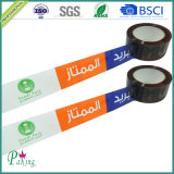 Nastro adesivo acrilico stampato dell'imballaggio di BOPP