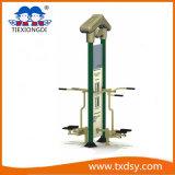스포츠 장비 Txd16-Hof200