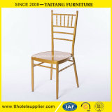 中国の卸し売り金属のアルミニウム金の結婚式の椅子