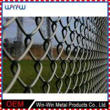 Frontière de sécurité provisoire en métal de jardin d'intimité de tige de chaîne d'approvisionnement de treillis métallique
