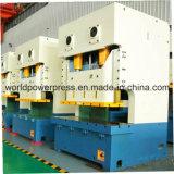 タイプ160トンのギャップのStampingmの出版物機械(JH25-160)