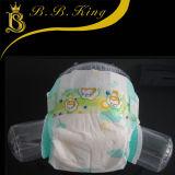Игрушка младенца пеленки младенца