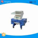 Machine de déchiquetage en plastique de machine de broyeur de défibreur de papier de rebut